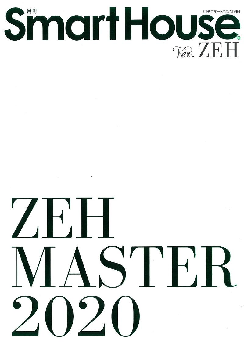 zehmaster2020cover.jpg